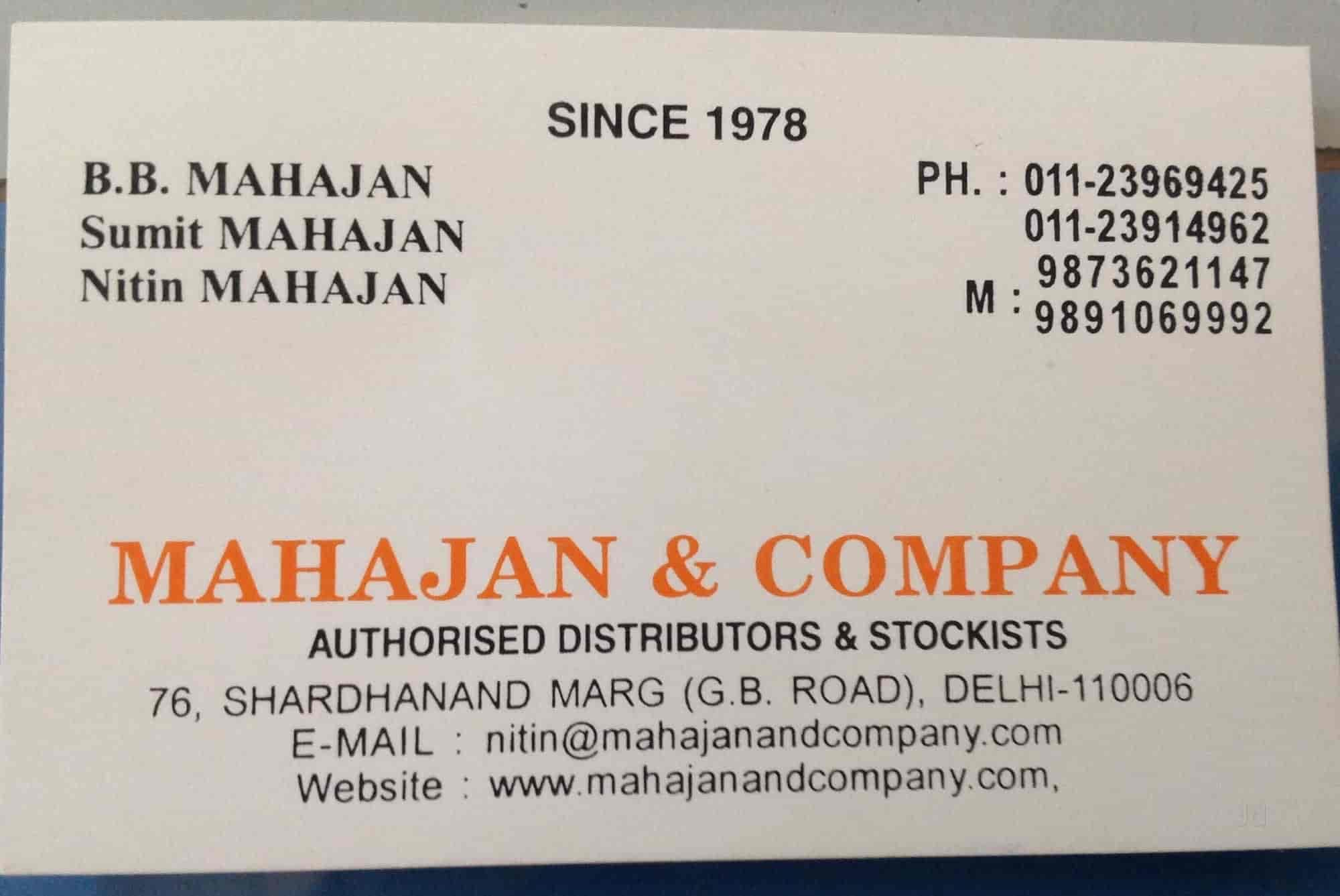 Mahajan & Company, Gb Road - Gearbox Dealers in Delhi - Justdial