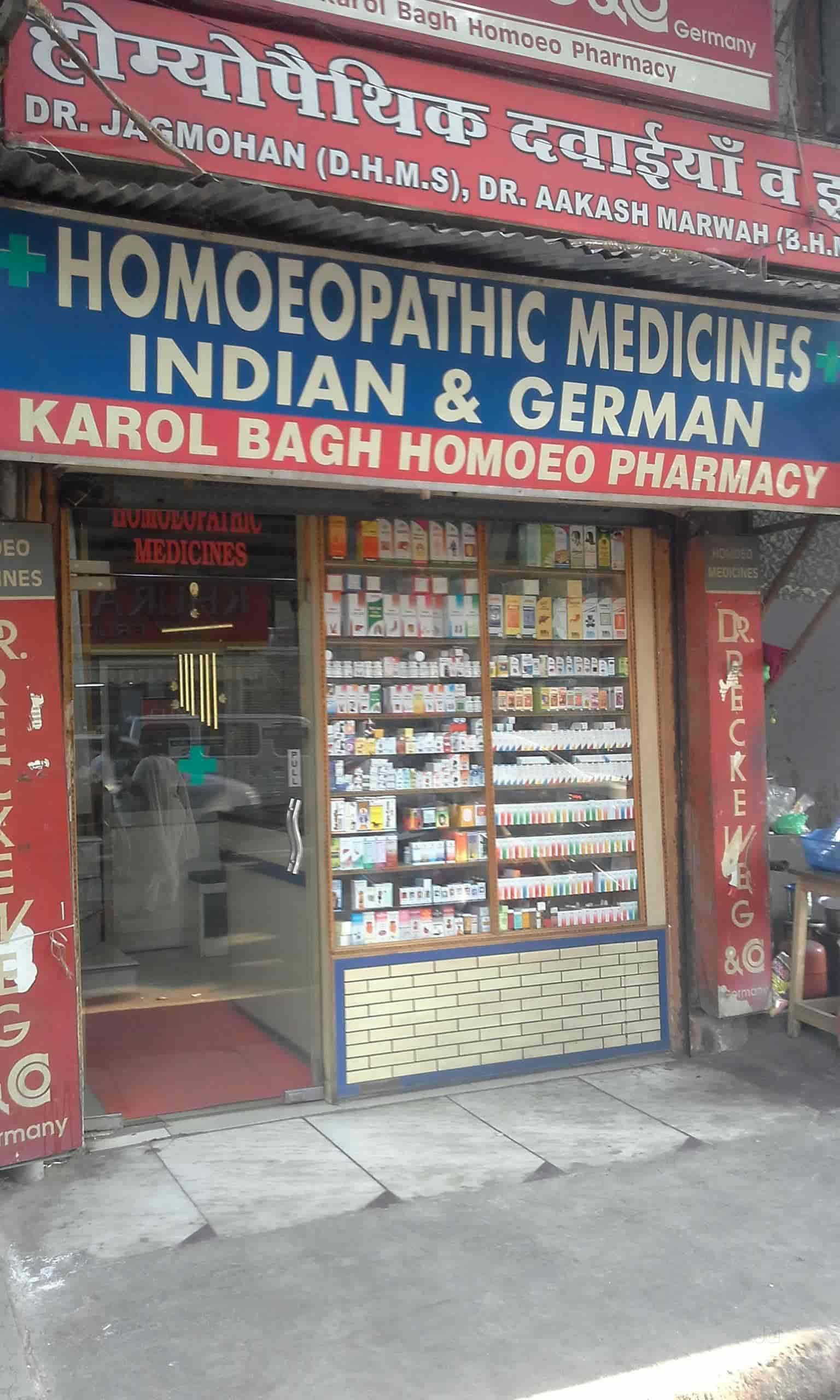 Karol Bagh Homoeo Pharmacy Photos, Karol Bagh, Delhi