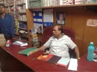 Bhagwati Electricals & Hardware Store, Samalka - Hardware