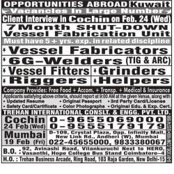 Trehan International Consultants & Engineers Pvt Ltd, Raja Garden