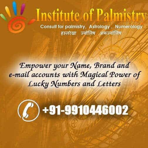 Institute Of Palmistry, Greater Kailash 1 - Astrologers in