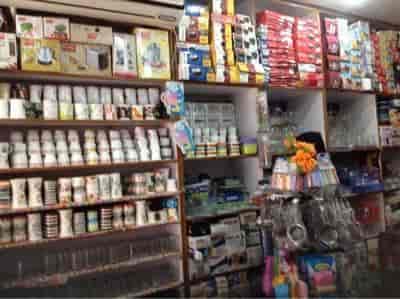 Aggarwal Bartan Wale, Sadar Bazar - Home Appliance Dealers
