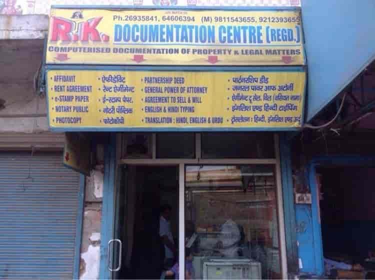 ... R K Documentation Centre Photos, Jamia Nagar, Delhi - Stamp Paper Dealers ...