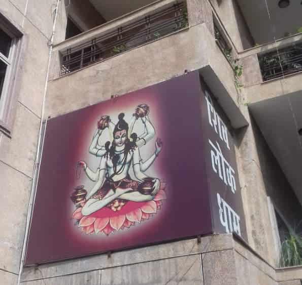 Shivyog India in Delhi - Justdial
