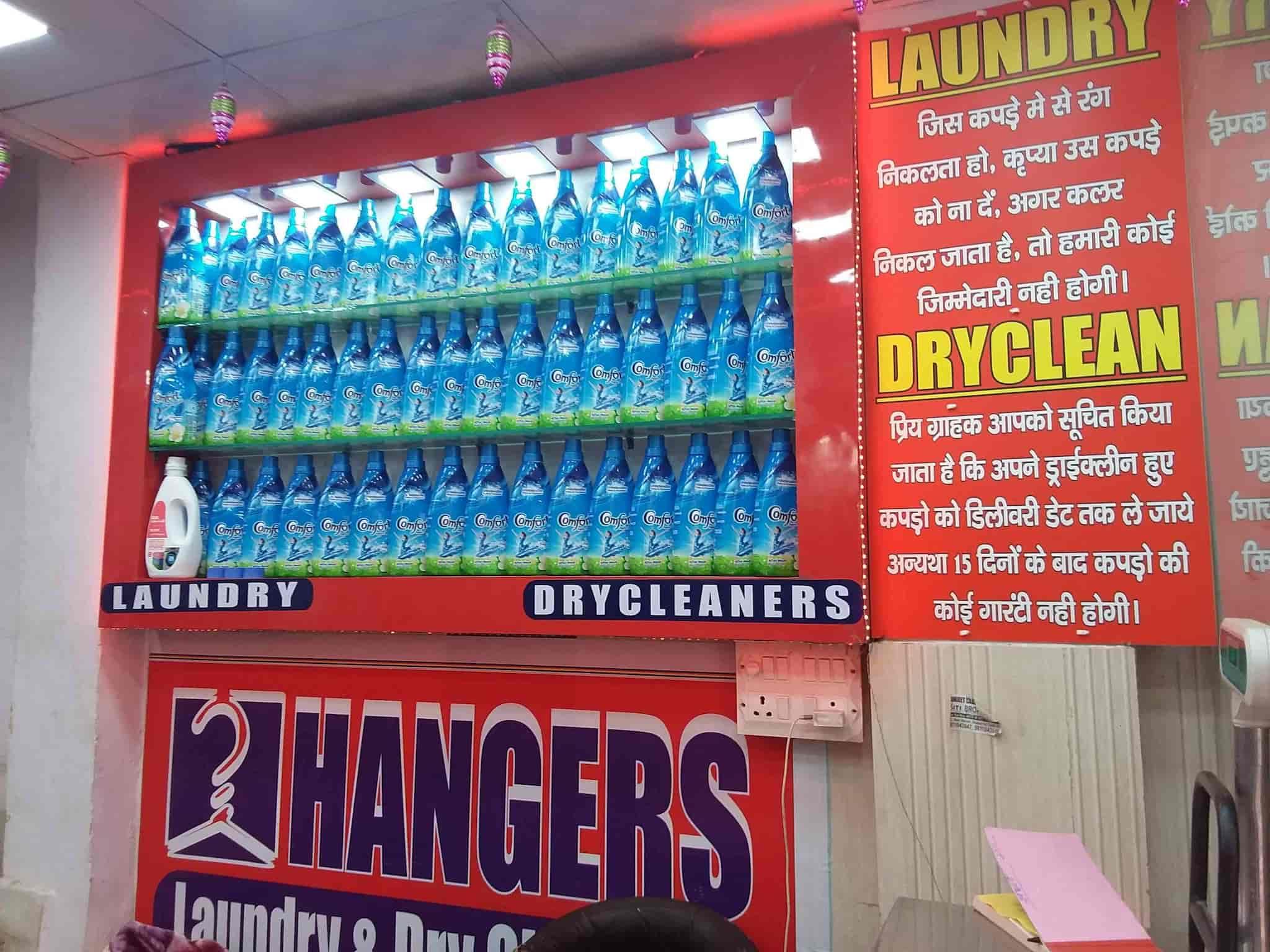 Hangers Laundry Dry Cleaners Photos, Laxmi Nagar, Delhi- Pictures ...