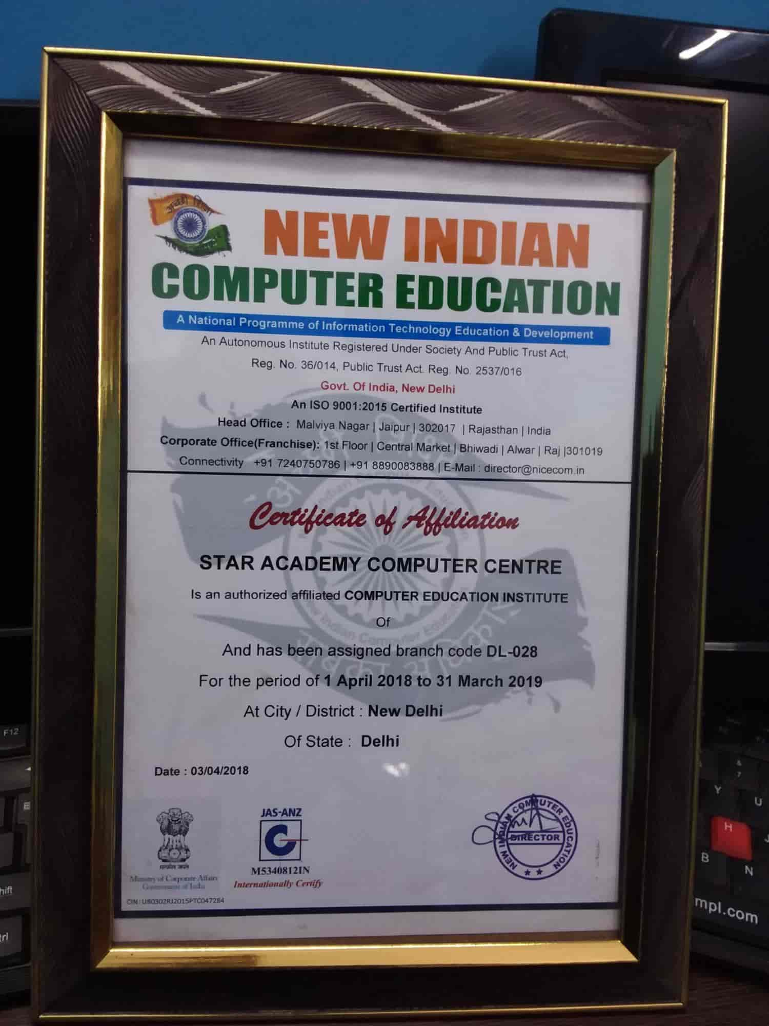 Star Academy Computer Education and Institute, Shalimar Bagh
