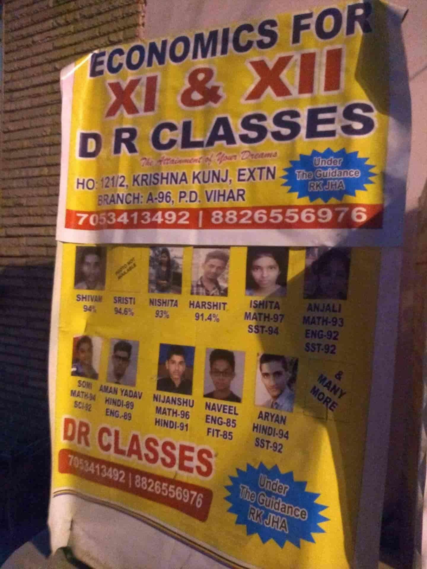 Dr Classes, Laxmi Nagar - Tutorials in Delhi - Justdial