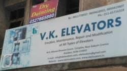 V K Elevators, Azadpur - Elevator Dealers in Delhi - Justdial