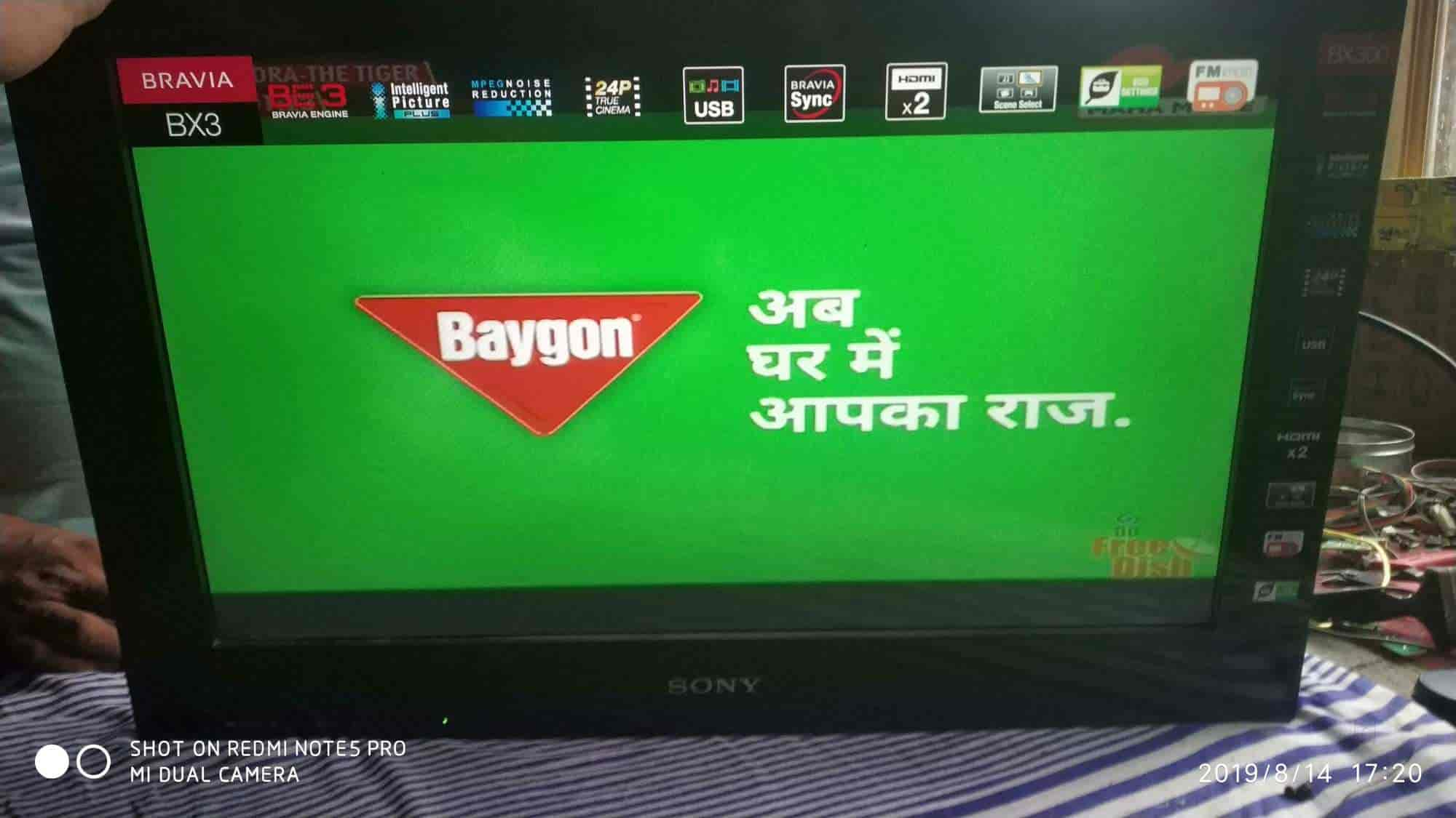 Electronic Care, Sangam Vihar - LED TV Repair & Services in