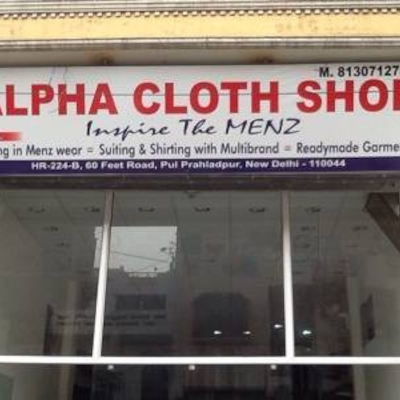Alpha Cloth Shop, Pul Prahladpur - Tailors in Delhi - Justdial