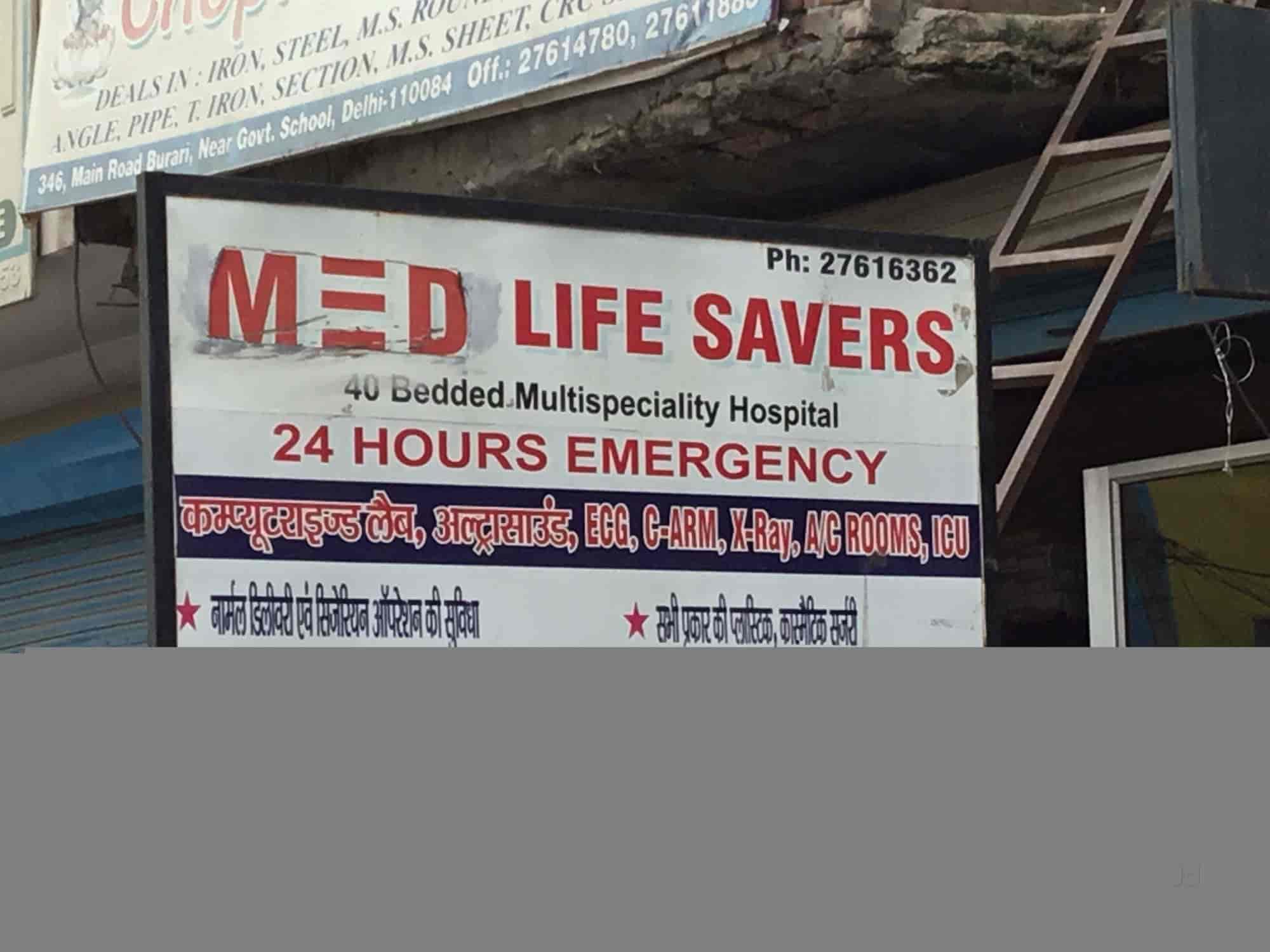 Medlife Hospital Burari Hospitals In Delhi Justdial