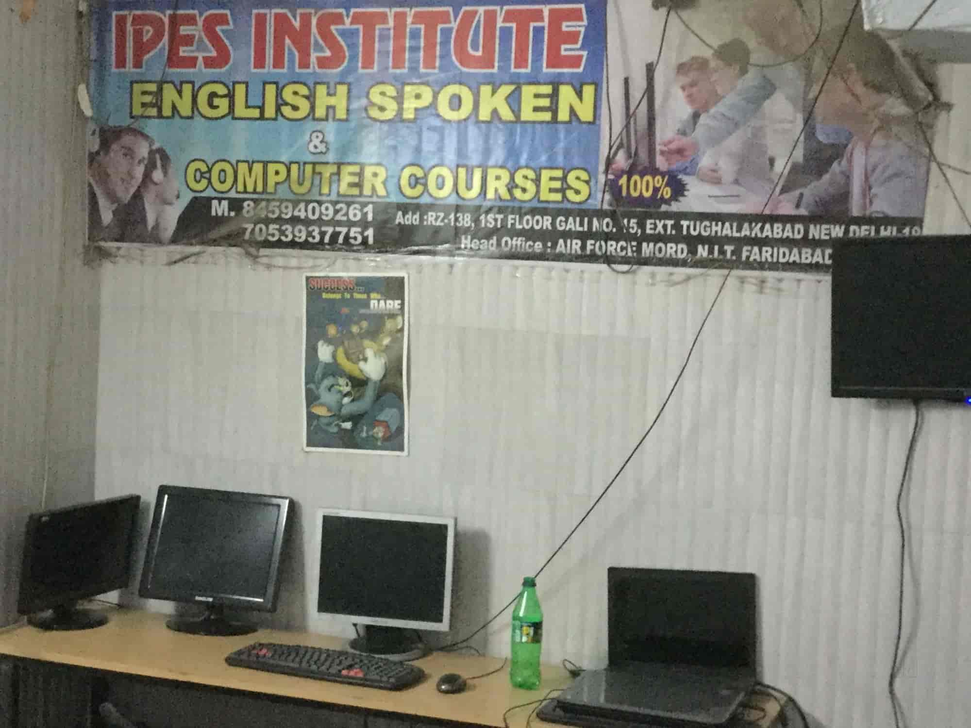 nouveaux styles 33089 ba130 IPES Education Management Photos, Tughlakabad Extension ...