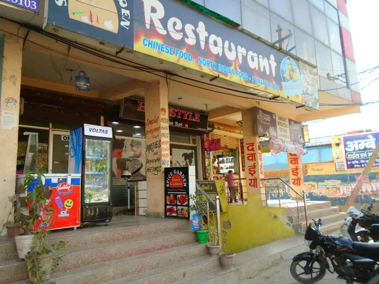 Spice Garden (Closed Down) Photos, Burari, Delhi- Pictures & Images ...