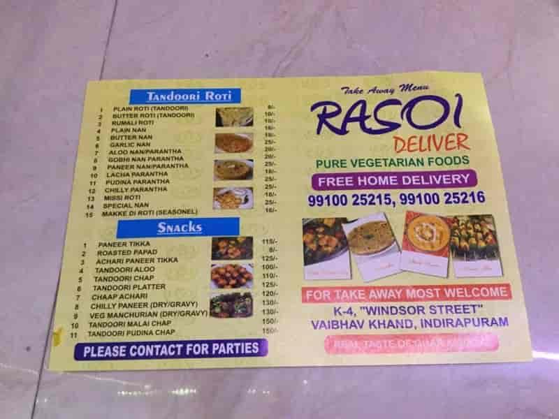 Rasoi Deliver Indirapuram Delhi North Indian Cuisine Restaurant Justdial