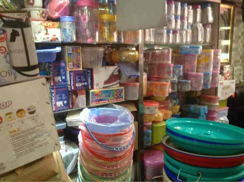 U Like Centre, Sadar Bazar - Plastic Bottle Manufacturers in