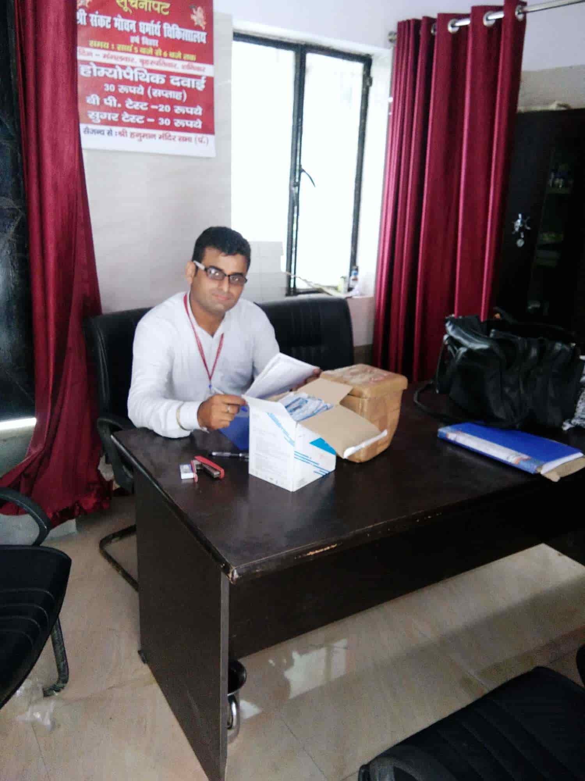 Kartavya Social and Cultural Foundation, Sant Nagar - NGOS