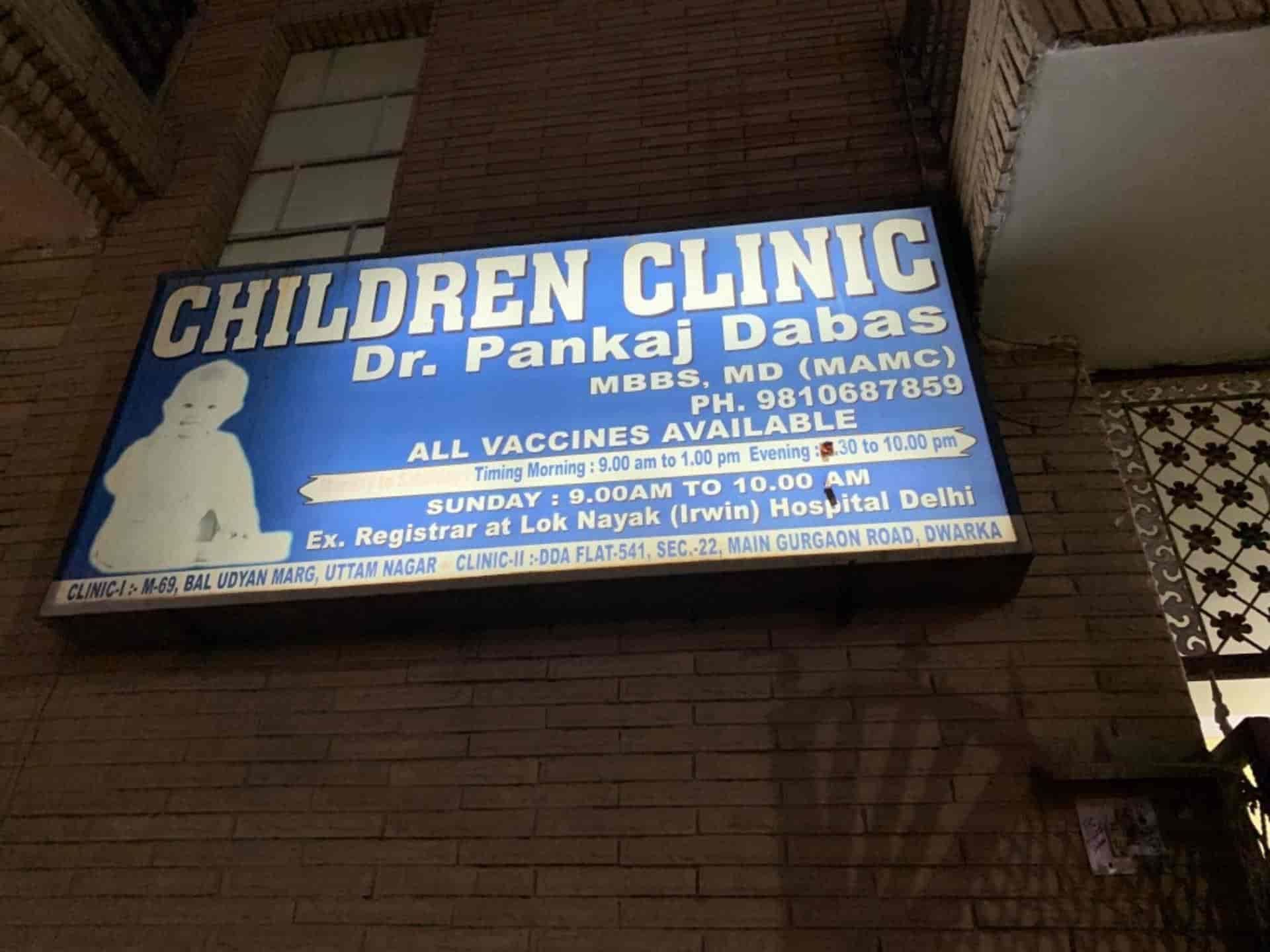 Dr  Pankaj Dabas, Uttam Nagar - Clinics in Delhi - Justdial