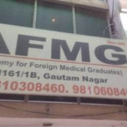 Academy for foreign medical graduates, NDSE - Tutorials For