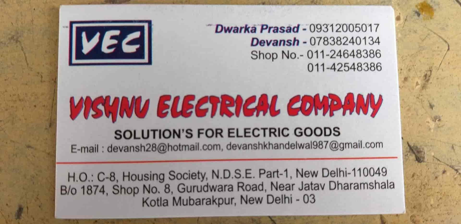 Vishnu Electrical Company Photos, Kotla Mubarakpur, Delhi