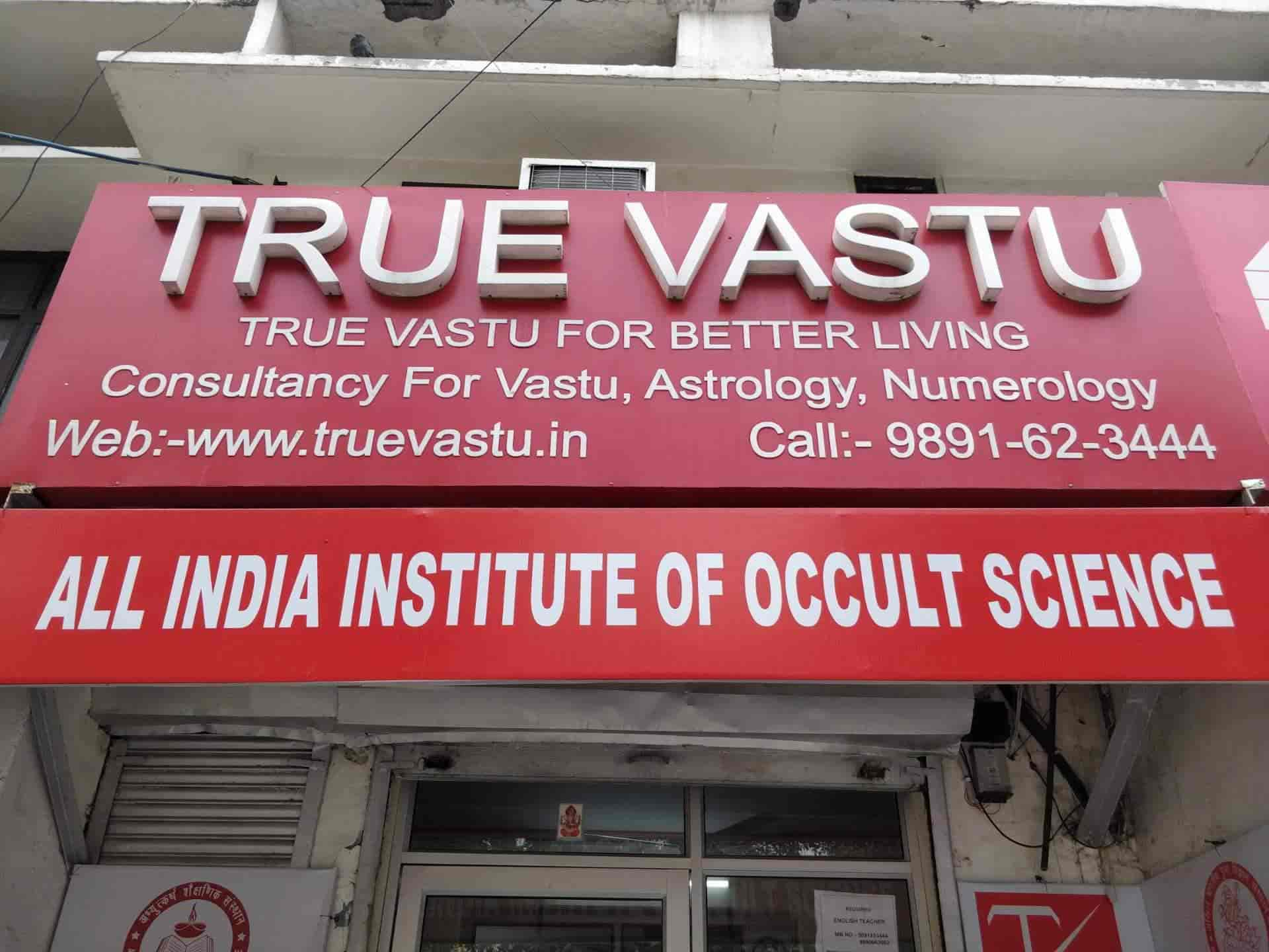 international institute of astrology and occult science