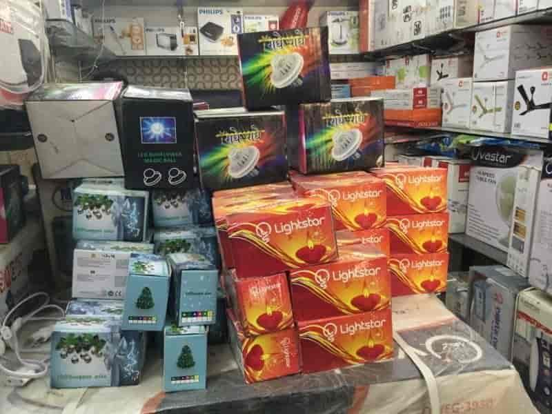 Home Liances New Electronics Solutions Photos Uttam Nagar
