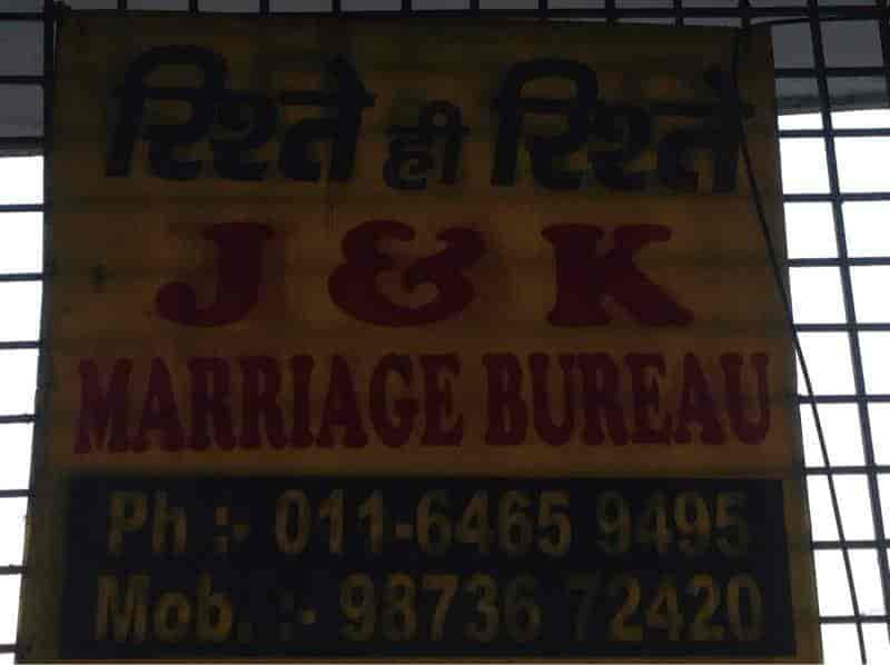J k marriage bureau pitampura matrimonial bureaus in delhi