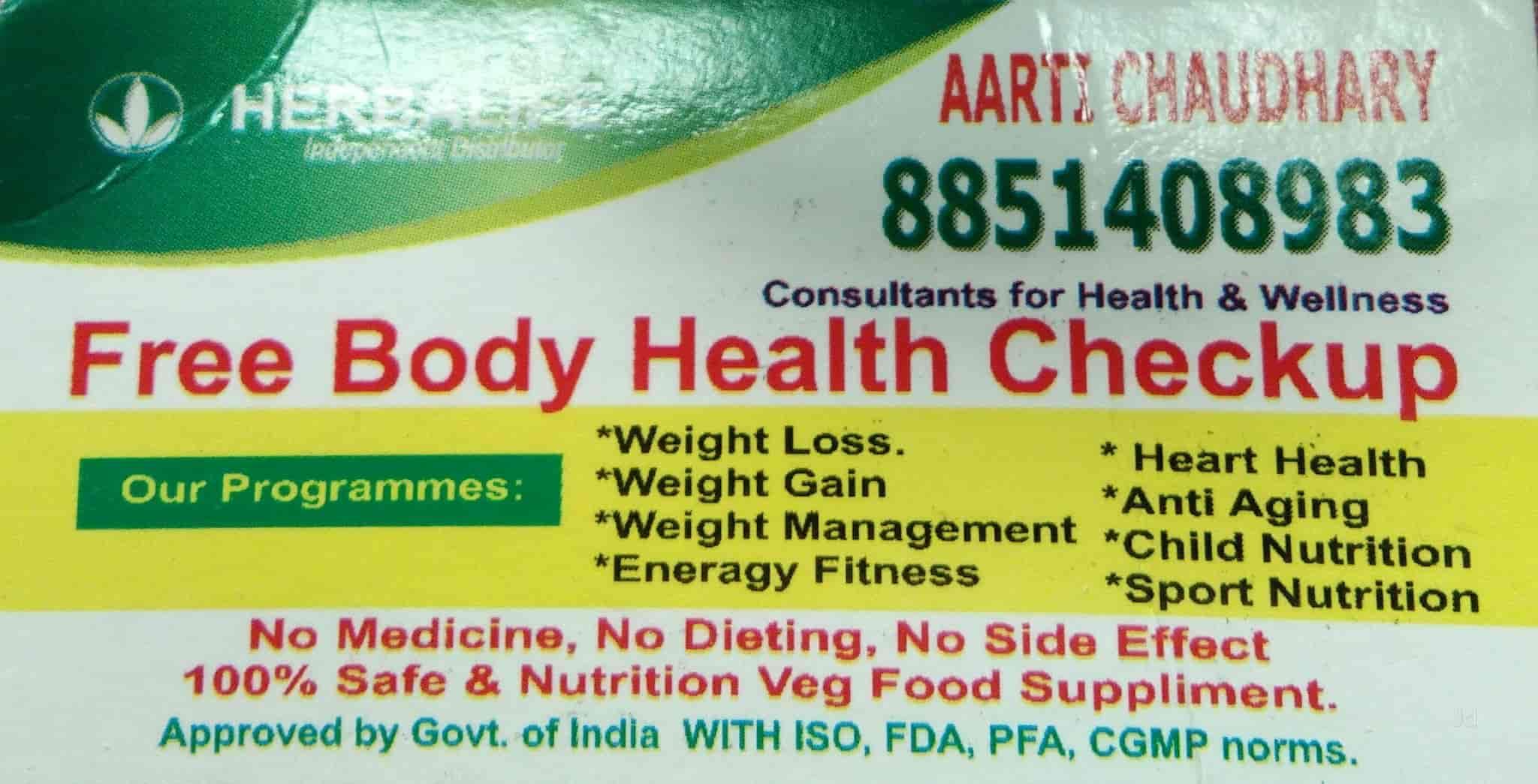 Abhijeet Kumar Herballife International, Shakarpur - Weight