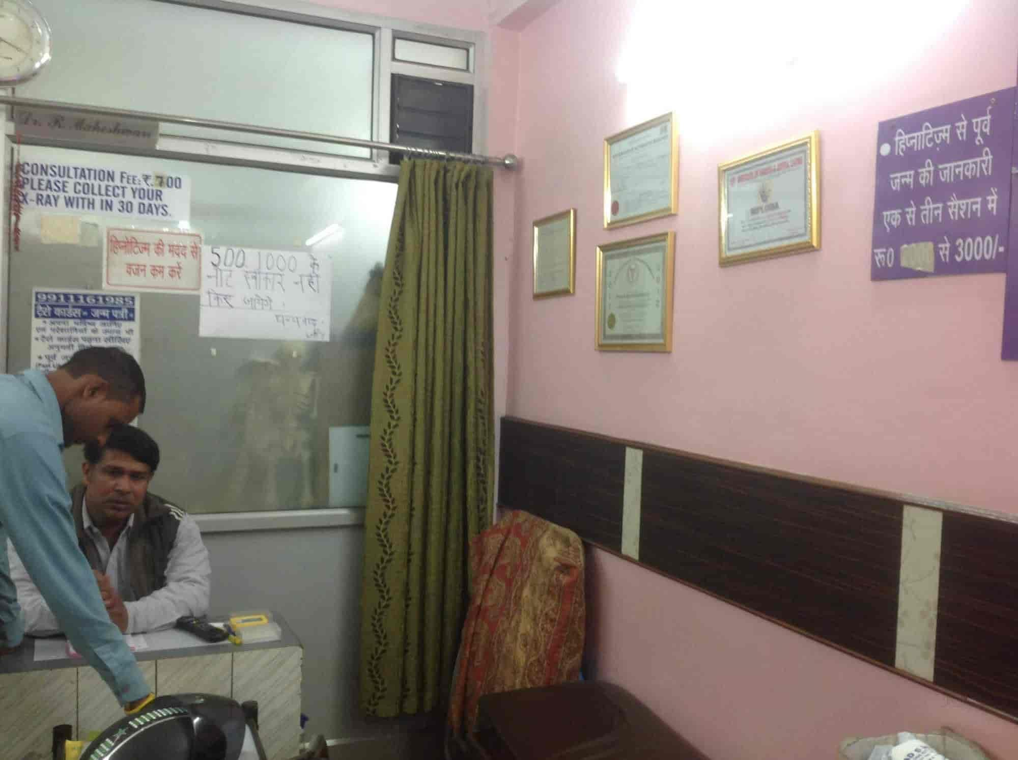 Dr  Rajiv Maheshwari (Maheshwari Clinic) - Orthopaedic