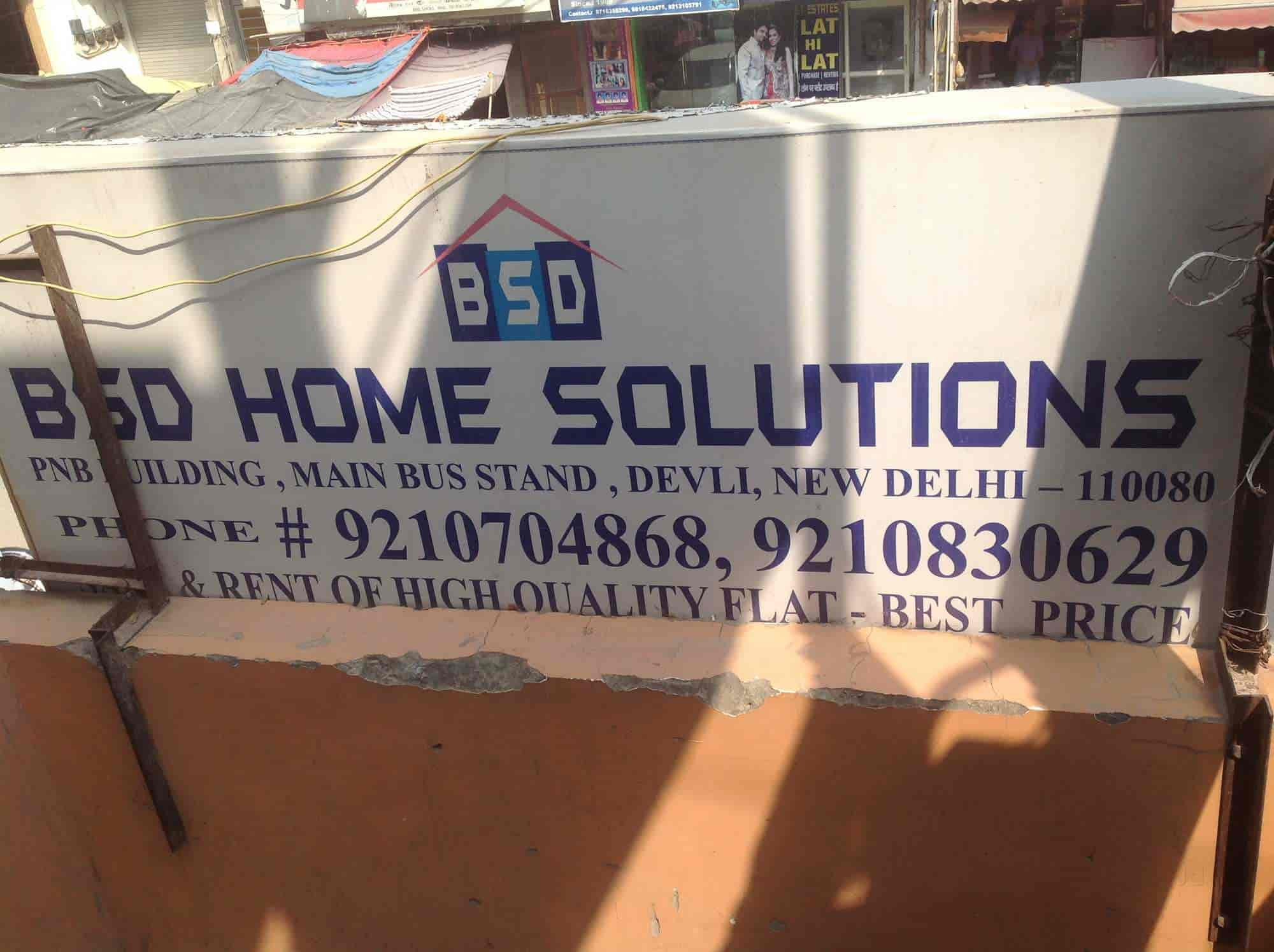 BSD Home Solution Photos, Devli Gaon, Delhi- Pictures