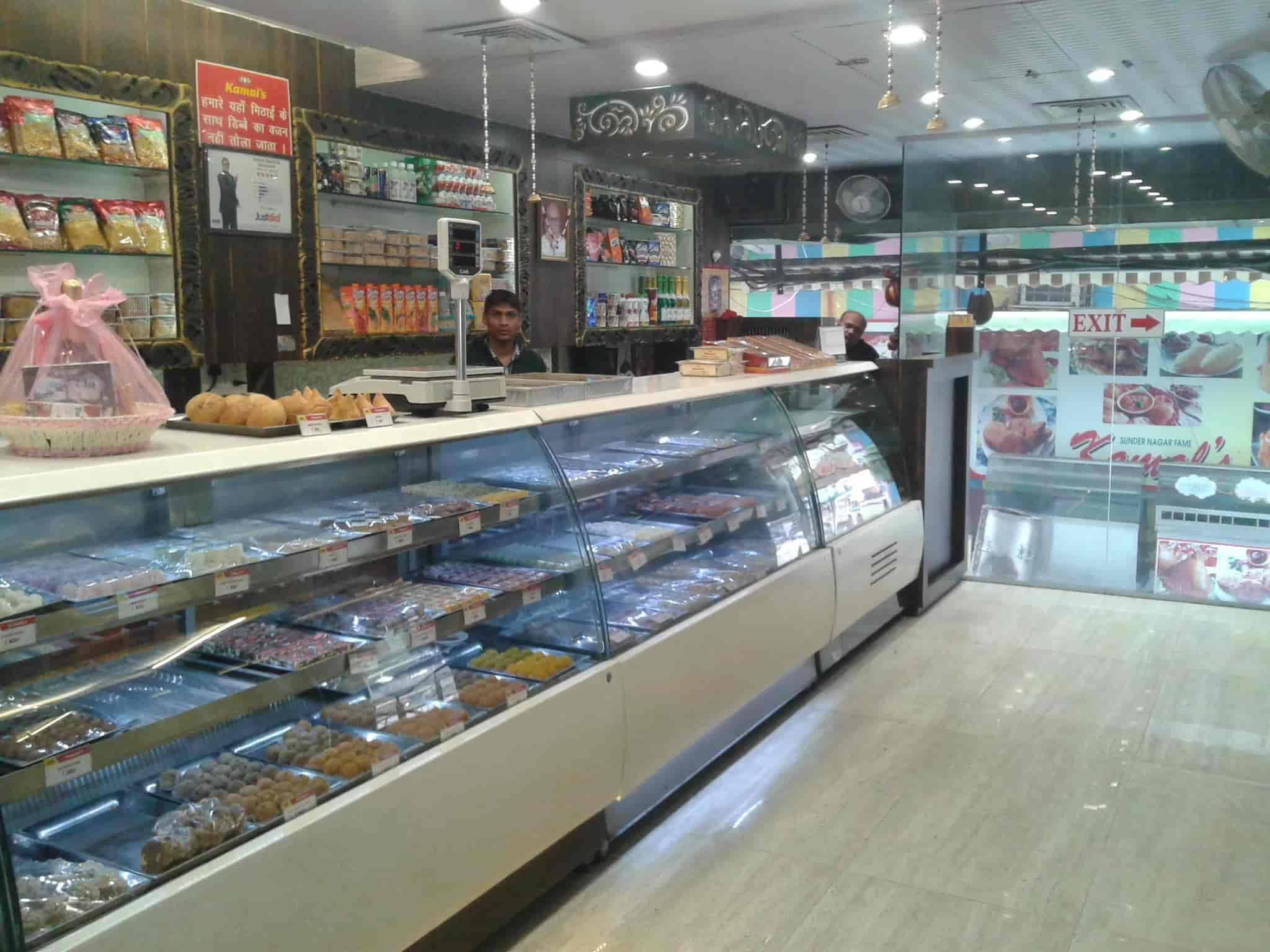 a0867ea68b Kamals Sweets   Restaurant