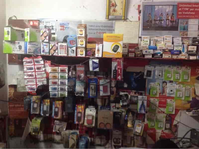 Sabir Mobile Telecom Photos, Sahipur Shalimar Bagh, Delhi- Pictures
