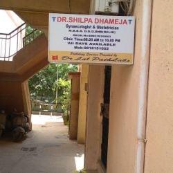 Dr  Shilpa Dhameja - Gynaecologist & Obstetrician Doctors - Book
