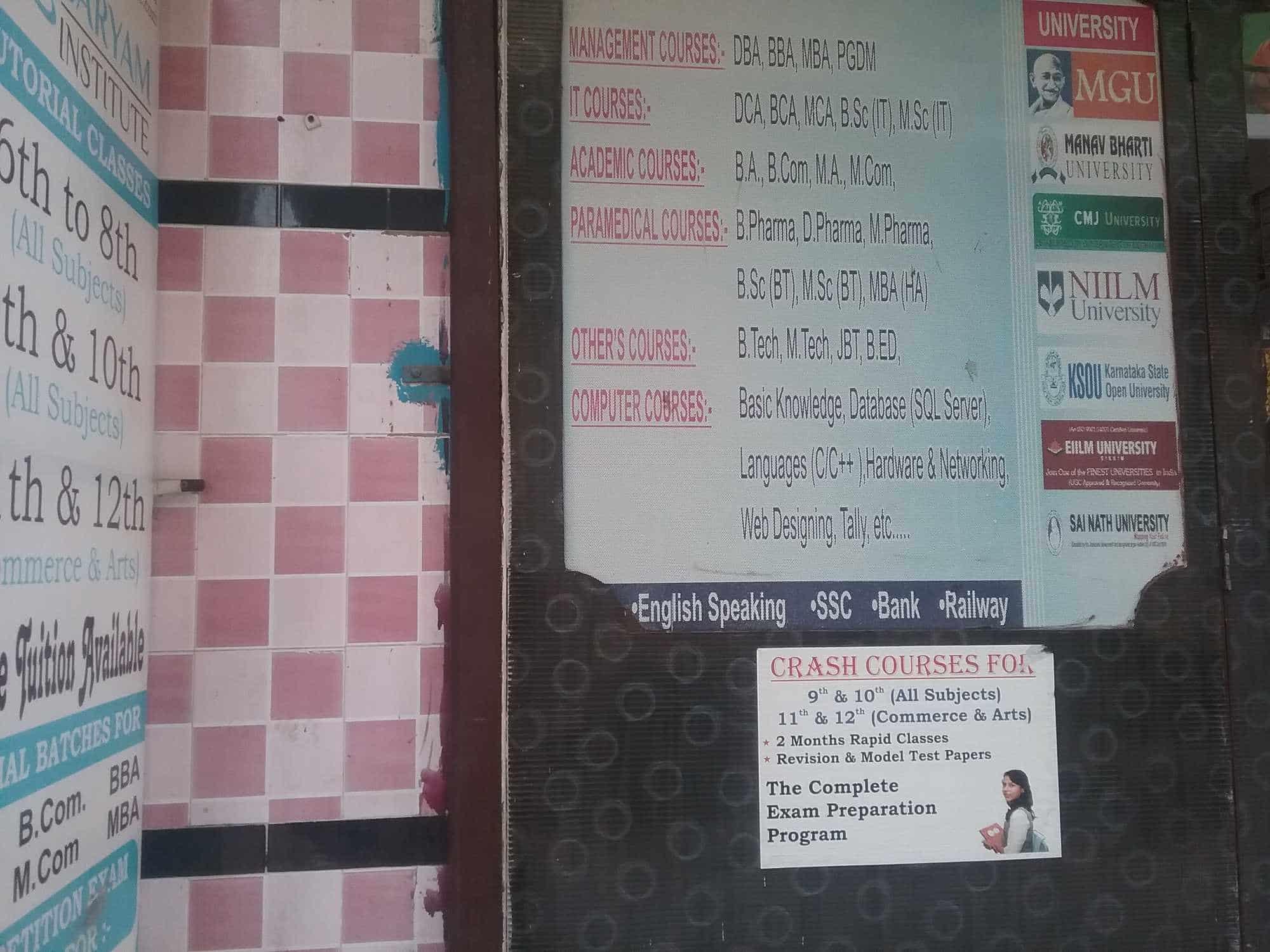 Saraswati Coaching Centre, Durgapuri-Shahdara - Home Tutors