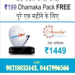 Sunrise Enterprises, Naraina - DTH TV Broadcast Service