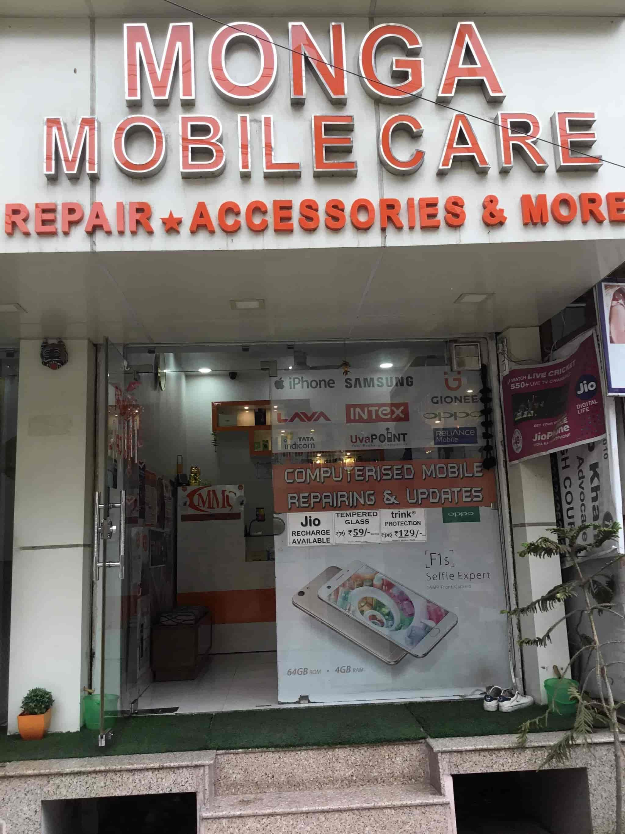 Monga Mobile Care Photos, Ajay Enclave Ashok Nagar, Delhi- Pictures