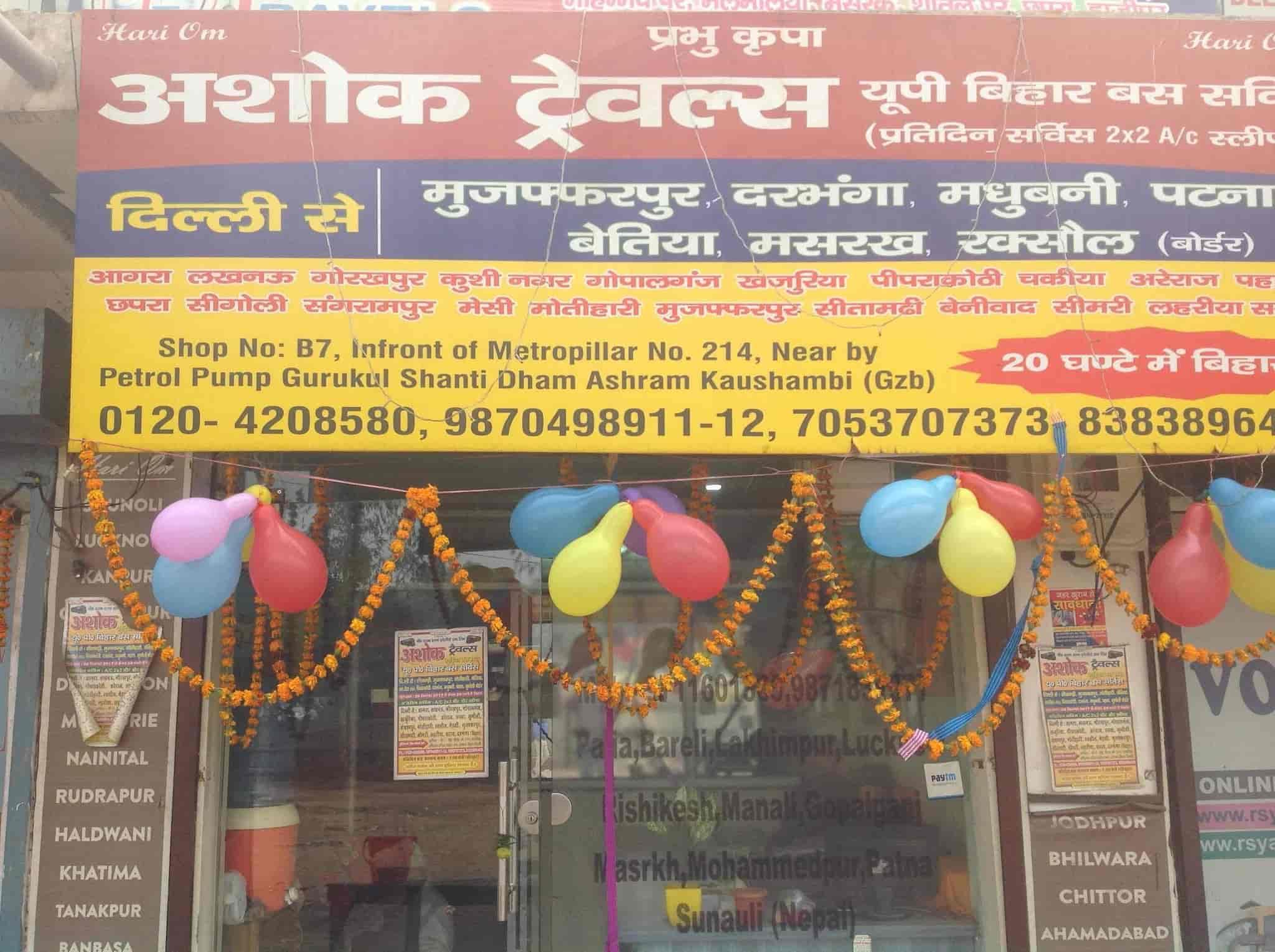 V S M Holiday Pvt Ltd, Anand Vihar - Tour Operators in Delhi