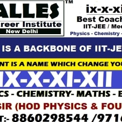 Alles Career Institute, Majlis Park Adarsh Nagar - Tutorials For