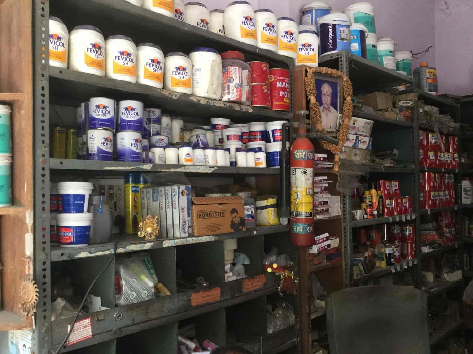 J Paints Photos Guru Angad Nagar Delhi Paint Dealers