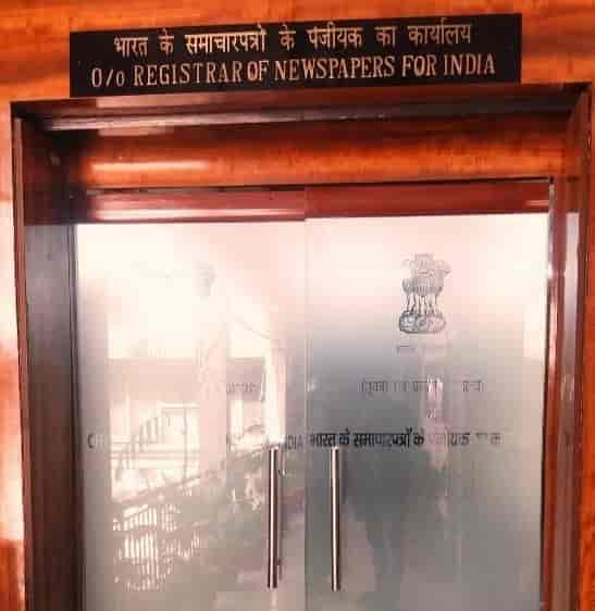 office of the registrar of newspapers for india