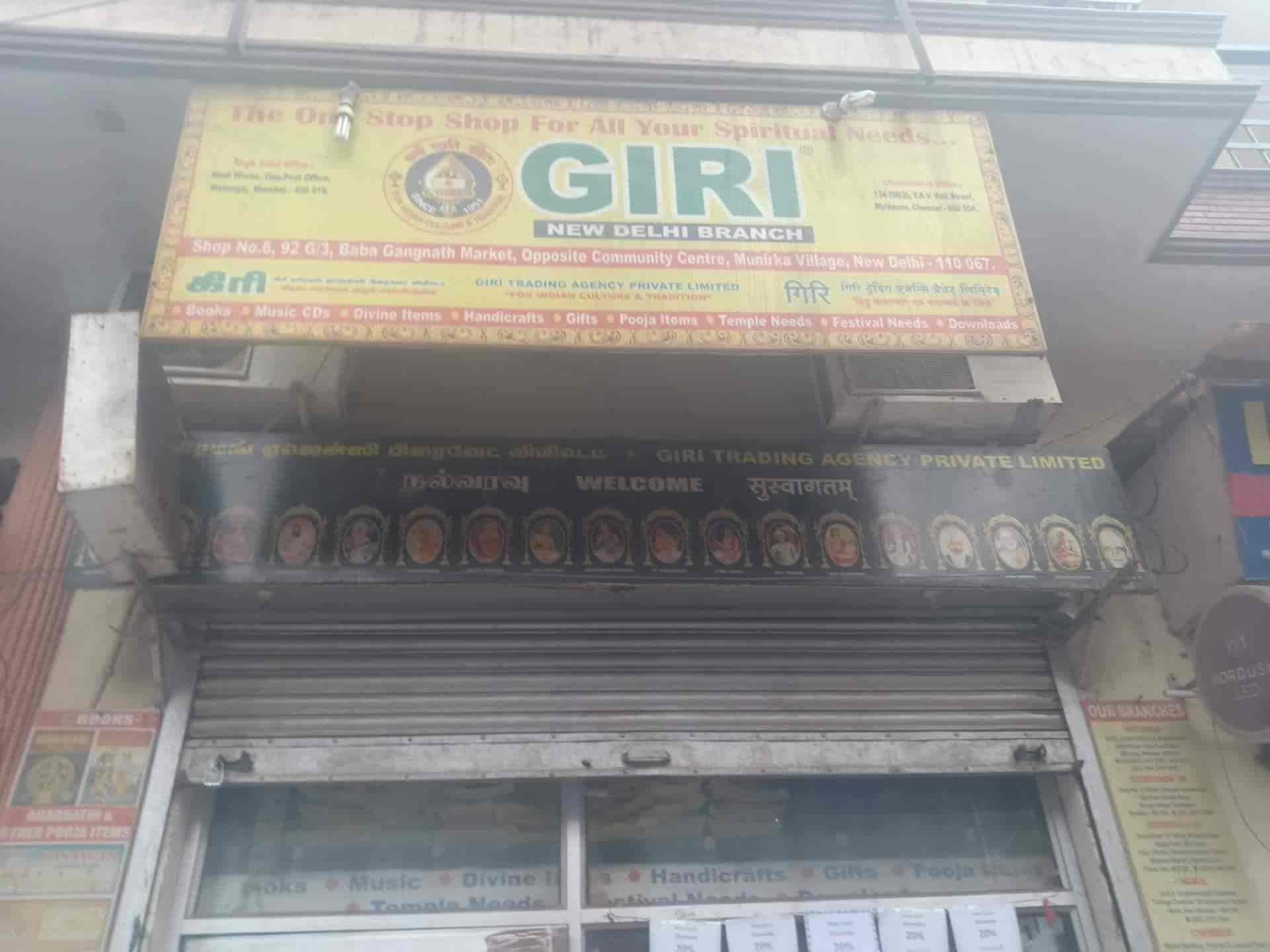 Giri Trading Agency Pvt Ltd, Munirka - Puja Item Dealers in