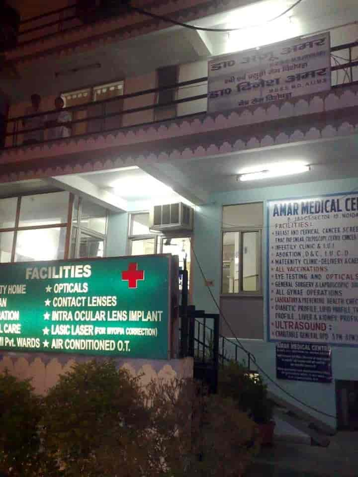 Dr  Sameer Kumar (Amar Medical Center) - Gynaecologist