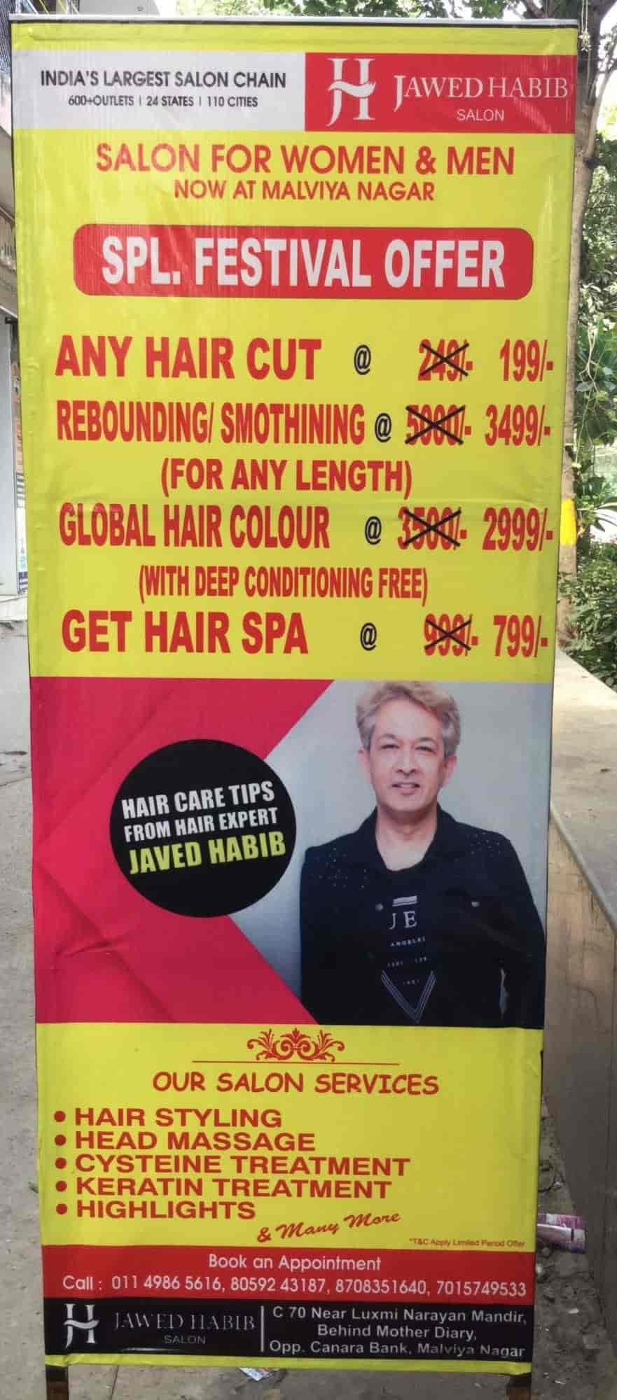 Jawed Habib Hair Studio Malviya Nagar Javed Habib Hair Studio