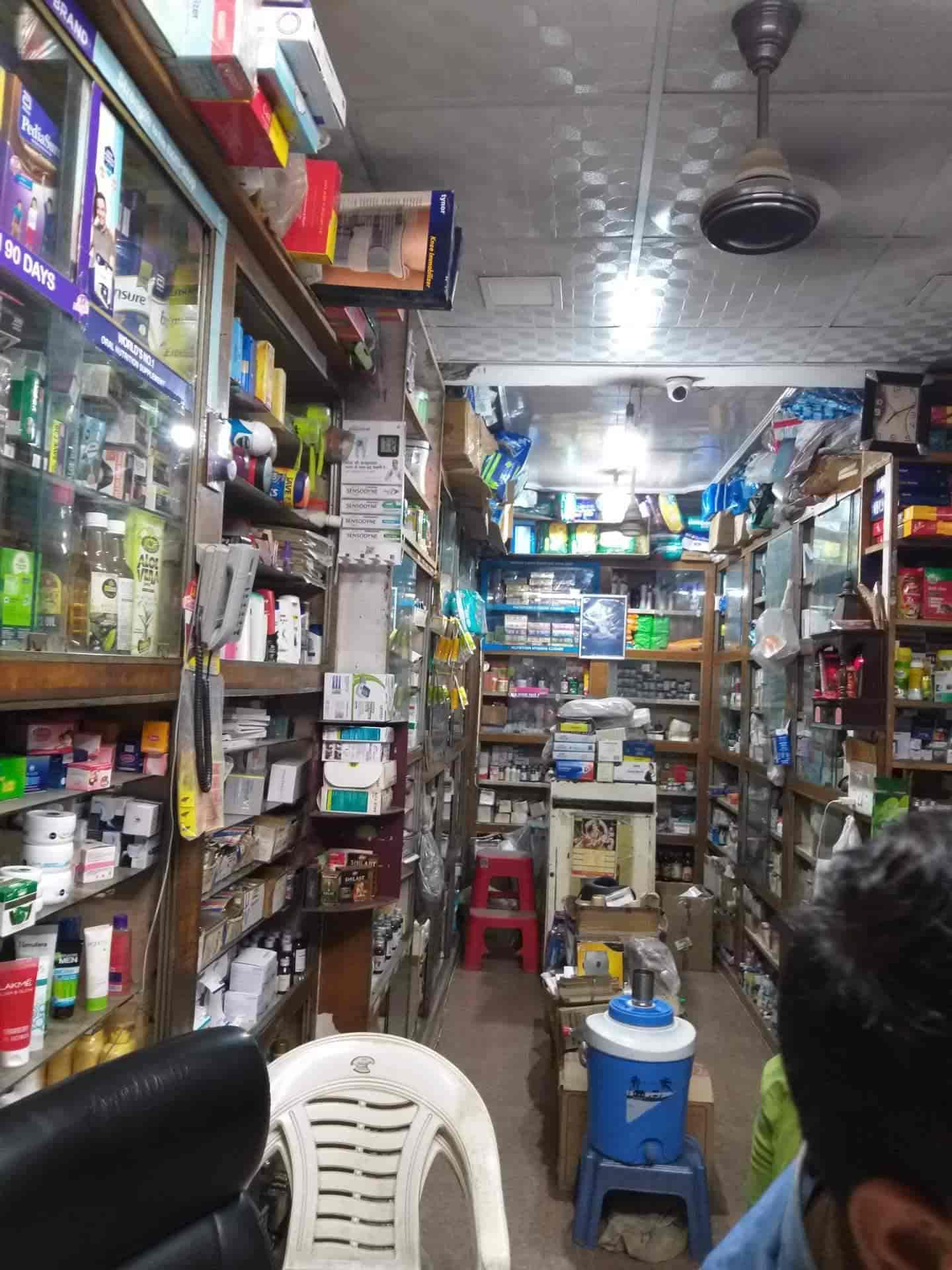 Gupta Medicos, Shalimar Bagh - Chemists in Delhi - Justdial