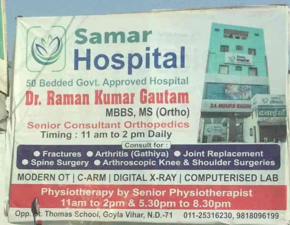 Samar Hospital - Physiotherapists - Book Appointment Online