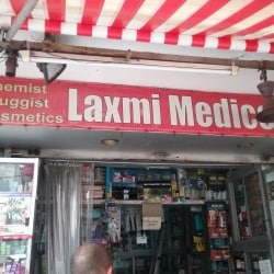 Laxmi Medicos, Shalimar Bagh - Surgical Equipment Dealers in