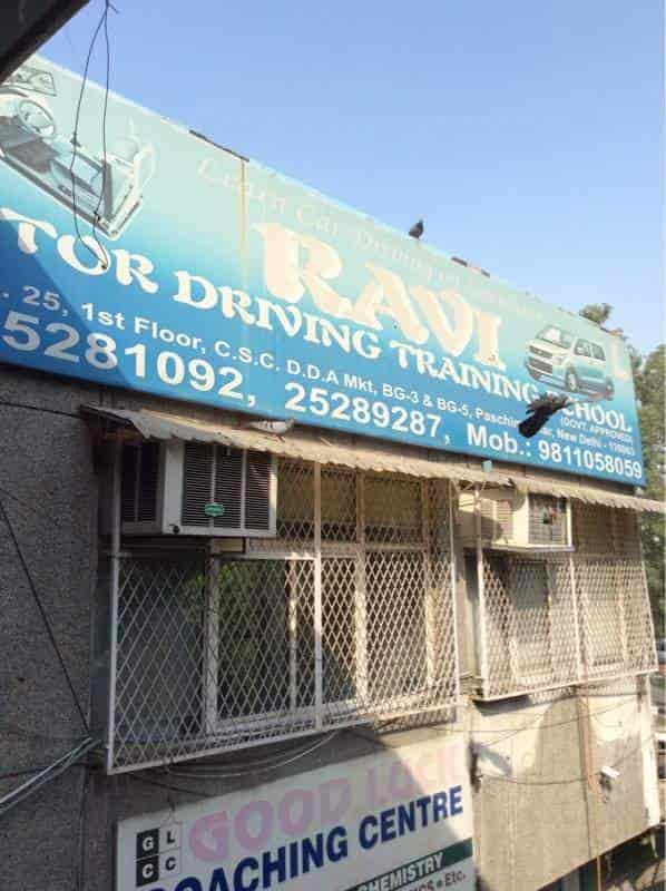 Ravi Motor Driving Training School, Paschim Vihar - Motor