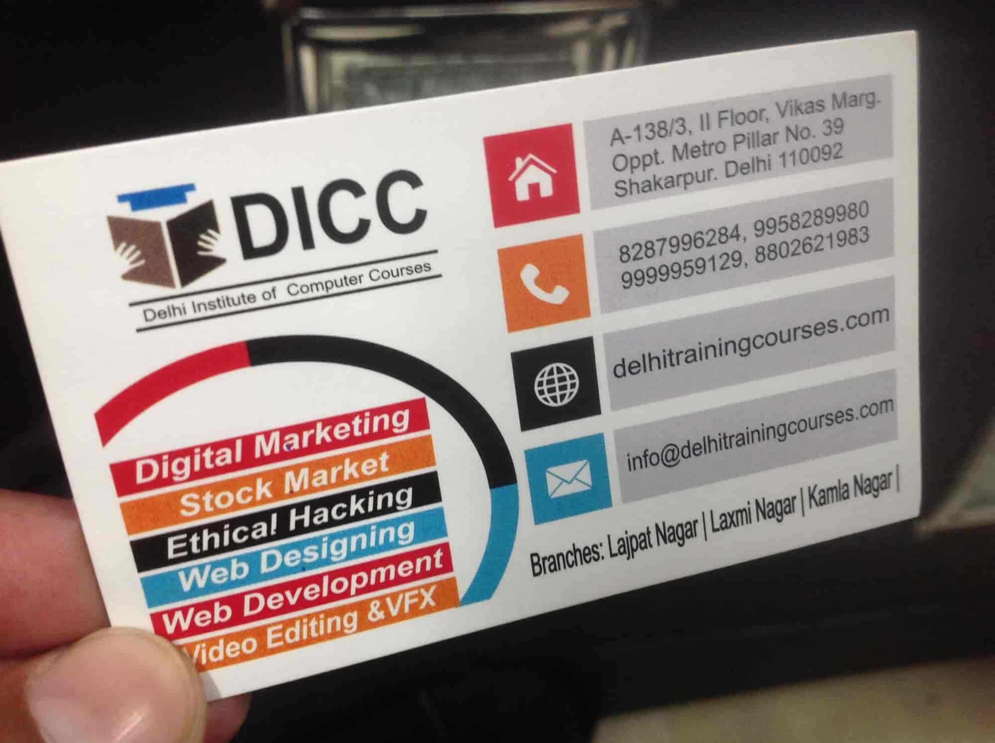 DICC, Shakarpur - Computer Training Institutes in Delhi - Justdial