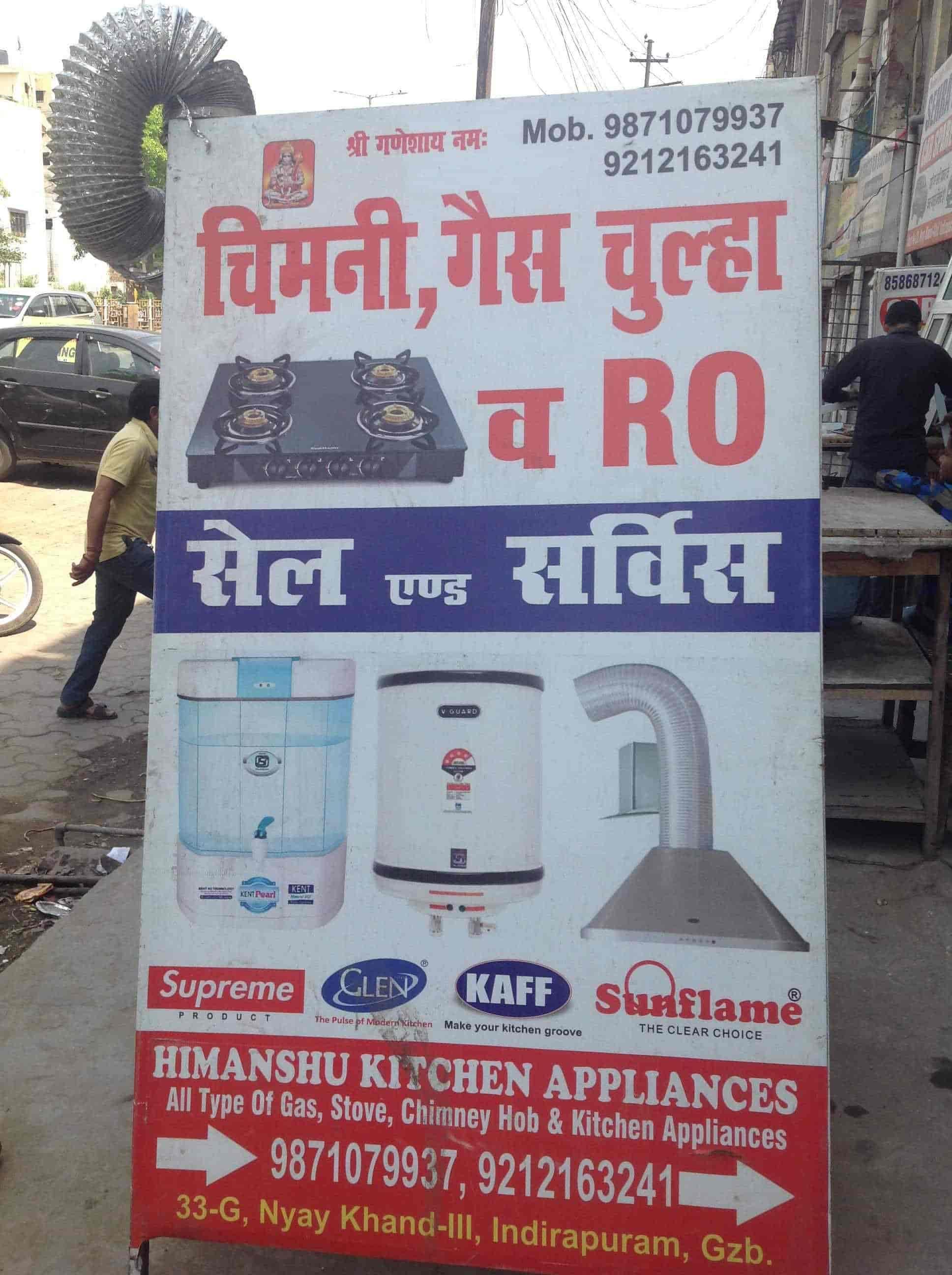 Himanshu Kitchen Appliances, Nyay Khand 3-Indirapuram - Electric ...