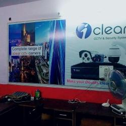 Trackvision Security System, Dilshad Colony - CCTV Dealers in Delhi