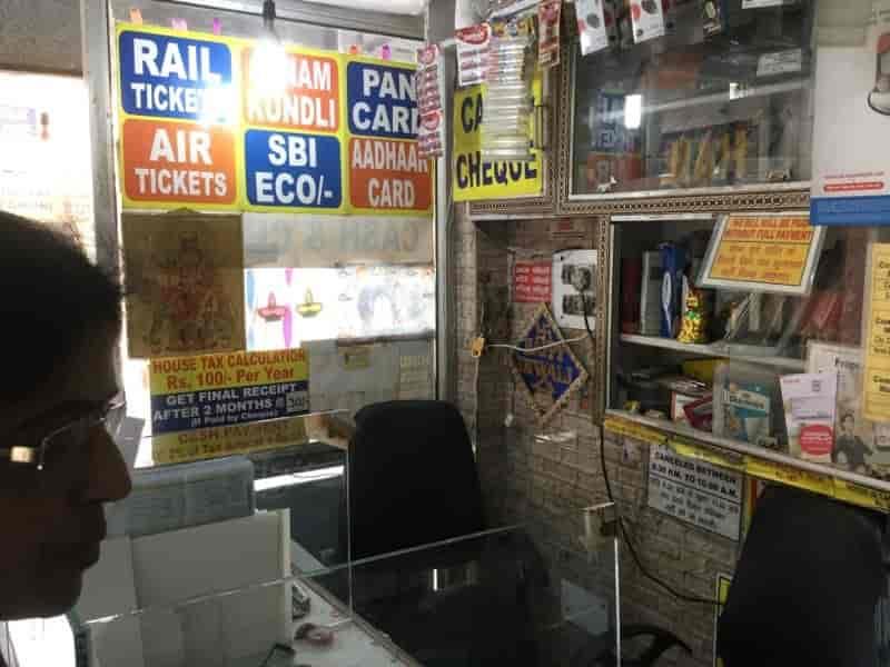 Sharma Enterprises Photos, Tilak Nagar, Delhi- Pictures